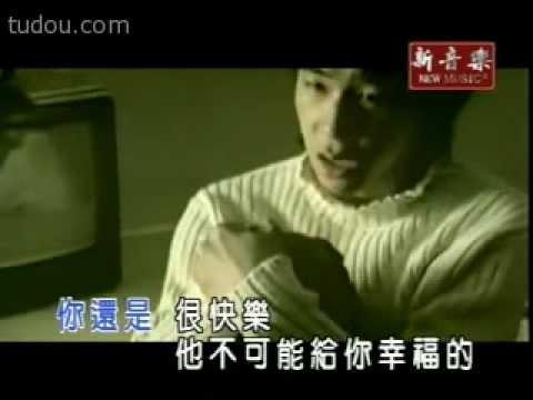 周俊偉  -  搶救愛情 [ KTV ]