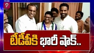 Big Shock to TDP: Narahari Vishwanath Reddy joins YSRCP..