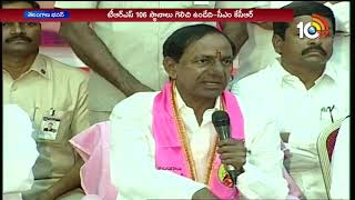 KCR says, 'committed to welfare of journos'..