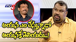 Kathi Mahesh Sensational Comments On RGV & GST..