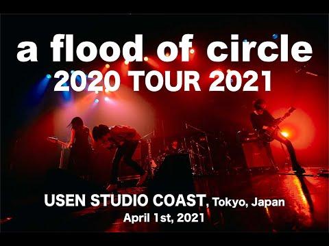 【Live Movie】a flood of circle presents 2020 TOUR 2021 Final