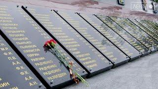 В Артеме почтили память погибших в годы Великой отечественной войны