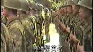 The Chinese PLA 38 Group Army 12 Reconnaissance Brigade in Vietnam battlefield captures captives