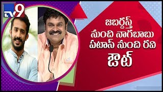 Nagababu and anchor Ravi to leave their shows?..