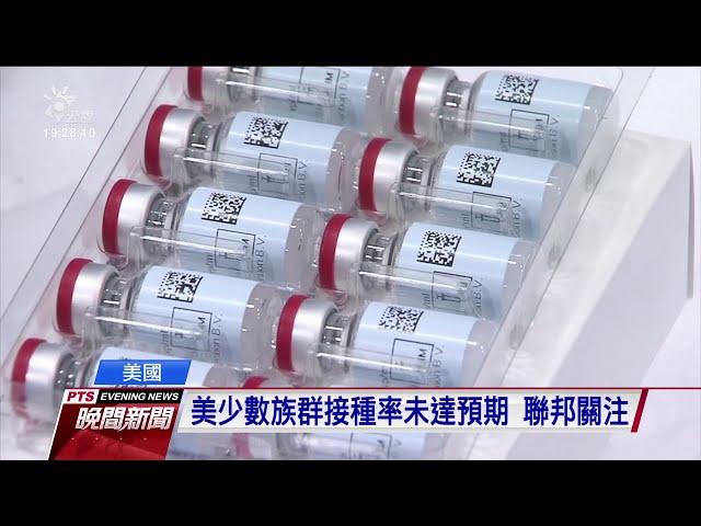 美嬌生疫苗最快3/2開始施打 菲律賓拿到首批中國科興疫苗