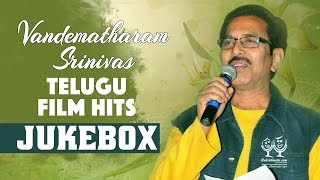 Vandematharam Srinivas Telugu Film Hits || Jukebox || Vandematharam Srinivas || Telugu