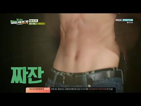 ASTRO (아스트로) Abs and Flashes Compilation (PART 2)