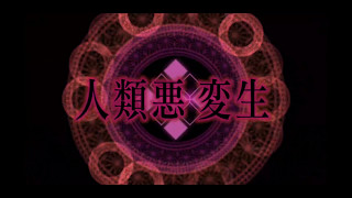Fate/GO [BGM] - キアラAdvent Beastバトル