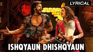 Ishqyaun Dhishqyaun | Full Song With Lyrics | Goliyon Ki Raasleela Ram-leela