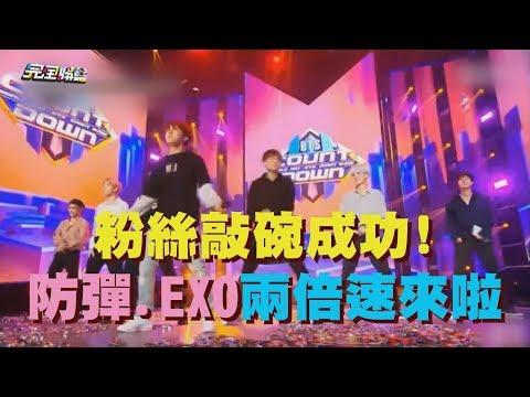 【兩倍速】粉絲敲碗成功! 防彈.EXO終於跳兩倍速舞蹈啦