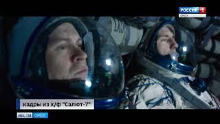 В большой прокат выходит картина «Салют-7»