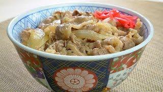 Yoshinoya Beef Bowl 吉野家の牛丼 【ラファエル クッキング  Raphael cooking 4K】