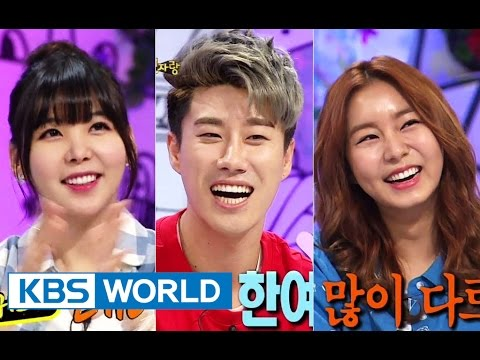 Hello Counselor - Uie, Raina and San E! (2014.07.28)