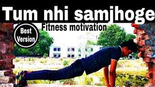#Tumnhisamjhoge #akhandatarra  MuscleBlaze- Tum Nahi Samjhoge | Saluting The True Spirit Of Fitness