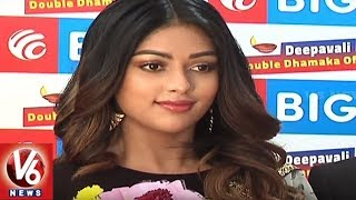 Actress Anu Emmanuel Distributes Prizes To BIG C Dasaravali Lucky Draw Winners | Hyderabad | V6 News