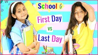 SCHOOL Life - FIRST Day vs LAST Day ..   #Fun #Sketch #RolePlay #Anaysa #MyMissAnand