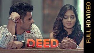 Deed – Ajay Toora