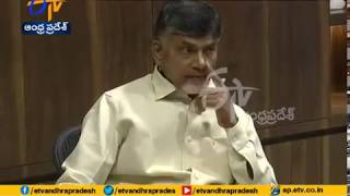 Chandrababu Questions YCP Govt Over High Court Verdict On ..
