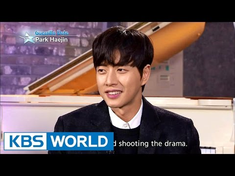 GuerrillaDate - Park Haejin (Entertainment Weekly / 2016.03.11)