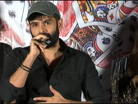 Ram Speech At iSmart Shankar Pre Release