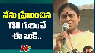 Vijayamma gets emotional while speaking about 'Naalo Naath..