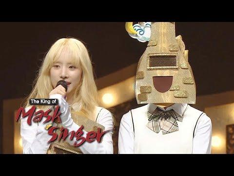 She is The Oldest Member of WJSN, Seola 💕 [The King of Mask Singer Ep 174]