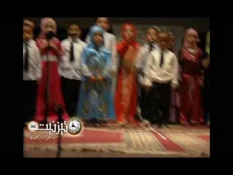 براعم في الحفل الختامي لأنشطة جمعية ورش 2013