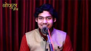 Raag Jog (Sajan More Ghar Aaye)  Part-2 By Sourabh Vasistha