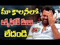 'Iam Single, I don't have girl friend': Sai Dharam Tej to lady Anchor