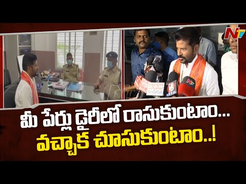 Revanth Reddy warns police officials over arrest of Congress activists