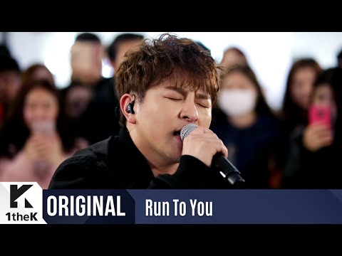 RUN TO YOU: HuhGak(허각) _ Along the Days(그 날을 내 등 뒤로) [ENG/JPN/CHN SUB]