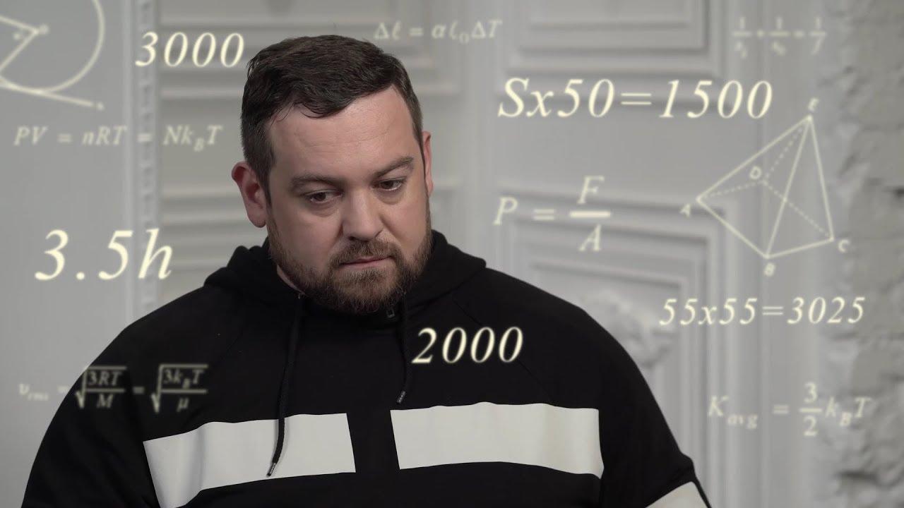 55x55 - 3000 РАЗ (feat. Давидыч)