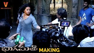 Bhaagamathie Movie MAKING | Anushka Shetty | Unni Mukundan | Thaman S | UV Creations | #Bhaagamathie