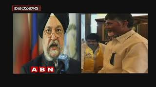Inside : Hardeep Singh Puri praises CM Chandrababu..