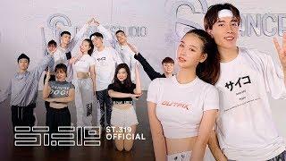 AMEE x B RAY - 'ANH NHÀ Ở ĐÂU THẾ' Dance Practice