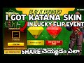 I GoT katana skin in lucky flip event in free fire||How to complete play it forward event in free fi