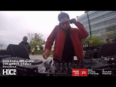 Sónar HK - Asia Radio Showcase - HKCR