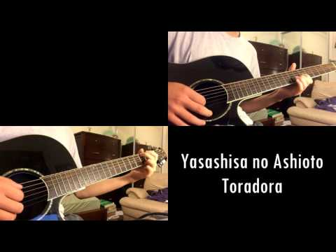 Yasashisa no Ashioto Guitar Cover