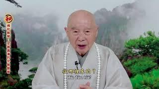 KHAI THỊ GỬI ĐẾN ĐỒNG TU VIỆT NAM.Giáo Dục Phật Đà. Sự Nghiệp giáo Dục Tôn giáo Chí Thiện Viên Mãn.