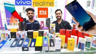 New Smartphone Price ?📱 Mi/Realme/Apple/Samsung/Oneplus 🔥 Jamuna Future Park