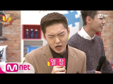 [Today′s Room] BTOB Challenge to Sing Red Velvet & GFriend Song! 151028 EP.13