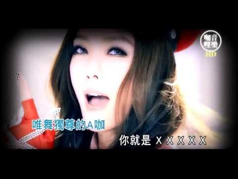 (HD)謝金燕-姐姐【CURRY自製KTV】