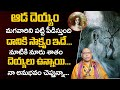 Facts About Ghosts | Do Ghosts Really Exist? | Signs of Ghosts Around You | Sai Dattananda Swamy