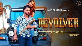Revolver – Tejbir Ft Shehnaaz Gill Video HD