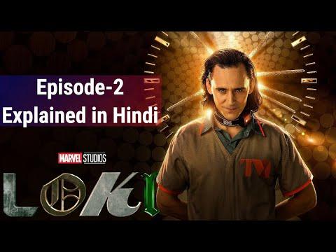 Loki Episode-2 Explained in Hindi   Marvel Studios   Geeky Sheeky