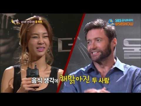 SBS [한밤의TV연예] - 한국을 사랑하는 남자, 휴잭맨과의 인터뷰