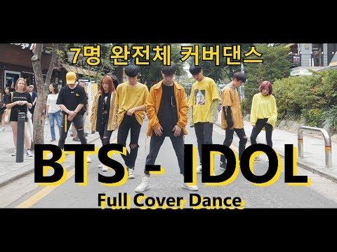 [KPOP IN PUBLIC] 홍대에서 방탄소년단 BTS - IDOL (아이돌) Full Cover Dance 7인 완전체 커버댄스  (In HongDae Street) 4K