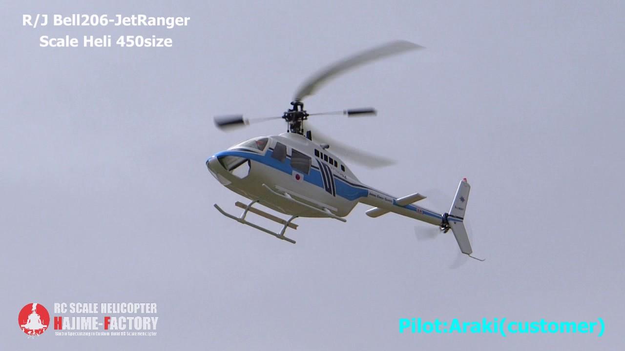 Roban Jet Ranger