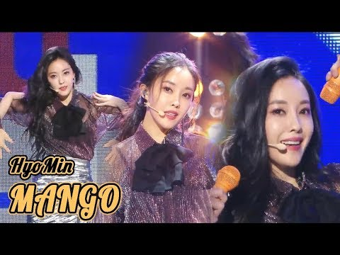 [HOT] Hyomin- MANGO ,  효민 - MANGO Show Music core 20180922