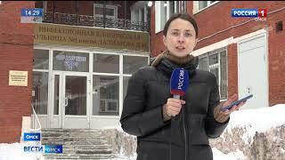У жительницы Омска, которую доставили в инфекционную больницу, коронавирус пока не подтвердился